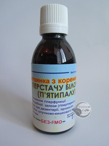 Настоянка «Перстачу білої»50 мл - при гіпертиреозі і гіпотиреозі, багатовузловому зобі