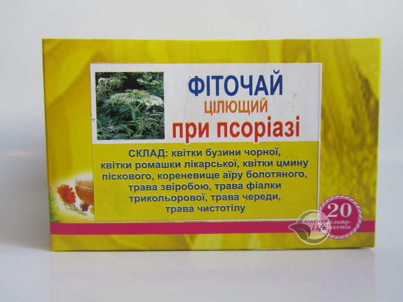 Фиточай «При Псориазе» 20 шт по 1.5 г-очищает кожу, препятствует ее шелушению