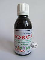 """Настойка """"Токсана"""" 50 мл- при пищевых отравлениях,  алкогольных интоксикациях"""