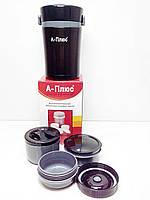 Термос пищевой металлический 1л 3 в 1 A-plus 1669 Black