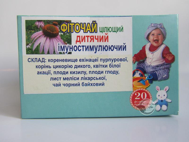 Фиточай «Детский Иммуностимулирующий» 20 шт по 1.5 г