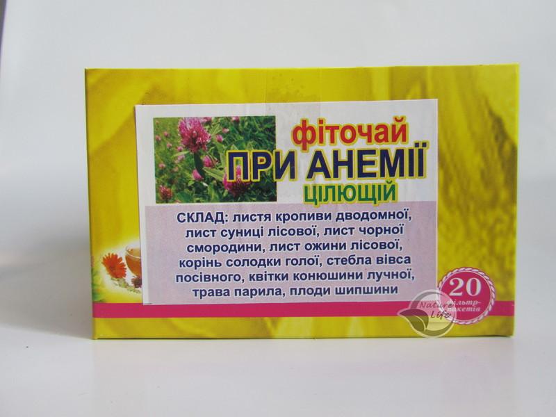 Фиточай «При Анемии» 20 шт по 1.5 г