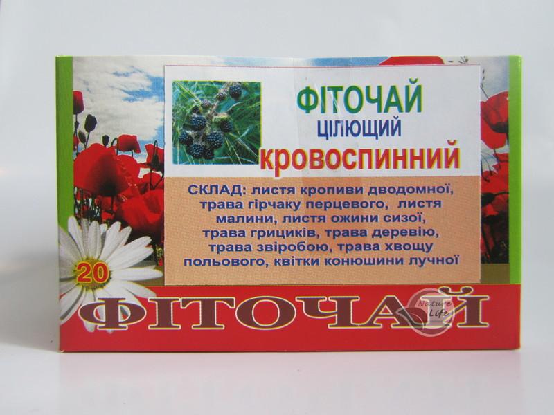 Фиточай «Кровоостанавливающий» 20 шт по 1.5 г-