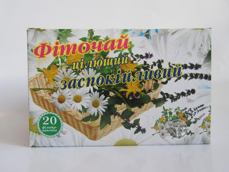Фиточай «Успокоительный» 20 шт по 1.5 г