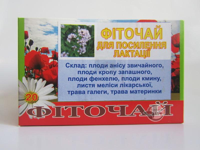 Фиточай «Для Повышения лактации»20 шт по 1.5 г