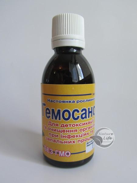 """""""Гемосаноцид"""" 50 мл-висипання на шкірі,вуграх, бешиховому запаленні, мікробній екземі,лишаях, кліщах, фурункулах"""