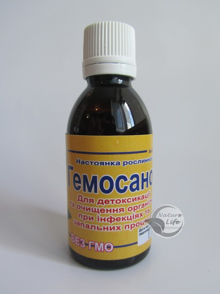 """""""Гемосаноцид"""" 50 мл-высыпания на коже,угрях, рожистом воспалении, микробной экземе,лишаях, клещах, фурункулах"""