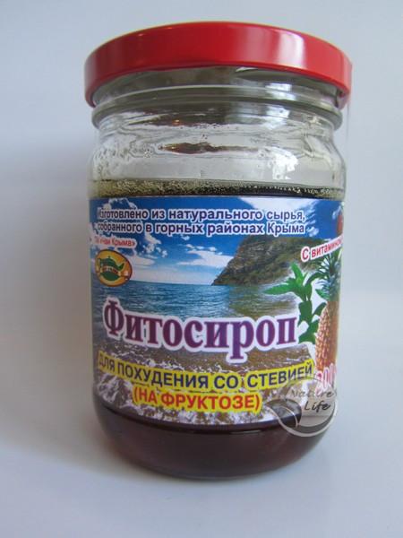 Фитосироп Для похудения со стевией, на фруктозе 200 мл-при избыточном весе