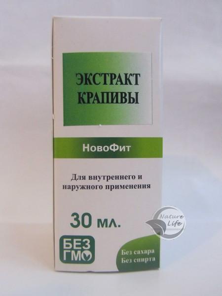 """""""Крапивы Экстракт"""" 30 мл-для повышения гемоглобина"""