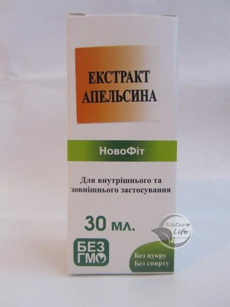 """""""Екстракт Апельсина"""" 30 мл-при гіпертонії, атеросклерозі,інфаркті,ожирінні, хворобах печінки, запорах, подагрі"""