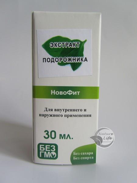 """«Екстракт Подорожника""""30 мл-протизапальний засіб для лікування гнійних ран, фурункулів, виразок, мокнучих"""