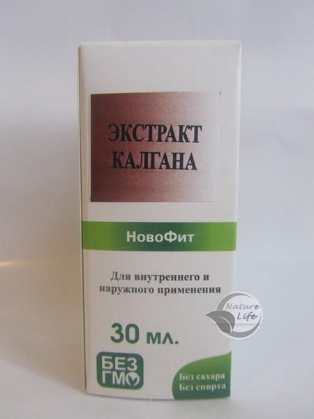 """Кровоостанавливающее средство """"Калгана Экстракт"""" 30 мл - при маточных кровотечениях"""