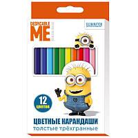 Карандаши цветные трехгранные Despicable Me © Universal Studios 118910, 12 цветов