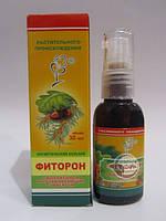 """Бальзам """"Фиторон"""" для лечения  язвы, ангины, тонзиллиты, отиты, пиодермии, синуситы, эрозии слизистых оболочек"""