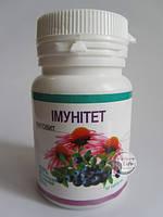 """""""Фитовит Иммунитет"""" таб.60- для повышения иммунитета"""