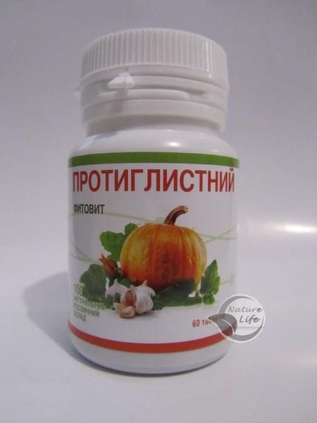 """""""Фитовит- Противоглистный"""" таб.60-при аскаридозе, лямблиозе, эписторхозе"""