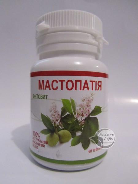 """""""Фитовит-Мастопатия"""" таб.60- при мастопатии, нарушении менструального цикла"""