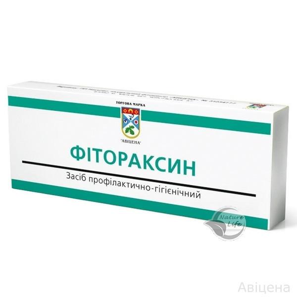 Свечи «Фитораксин» 10 шт- активно угнетает и останавливает рост опухолевых клеток