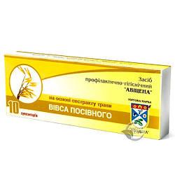 Общеукрепляющее Свечи С экстрактом овса 10 шт-туберкулез бронхит цистит нефрит уретрит