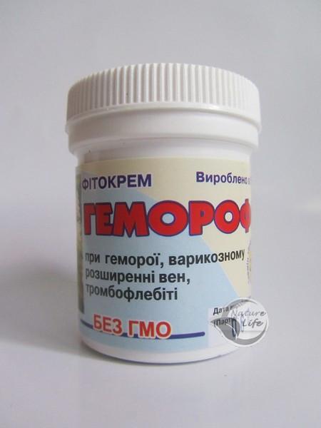 Фитокрем «Геморофит»25 г- при геморрое, варикозе, тромбофлебите