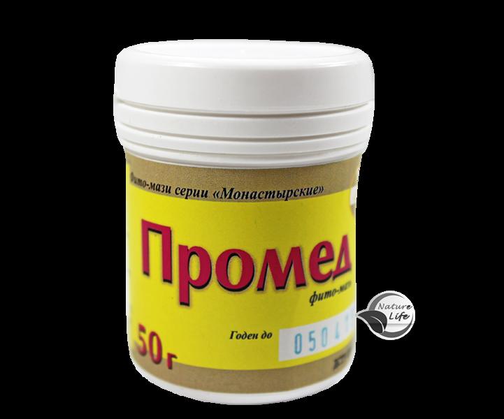 Фито-крем «Промед» 50 г-при сращивании костей, при восстановлении после травм, остеохондрозе, радикулите
