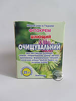 Фитокрем «Целебный очистительный» при застарелых экземах, злокачественных заболеваниях кожи, ожогах,раздражени