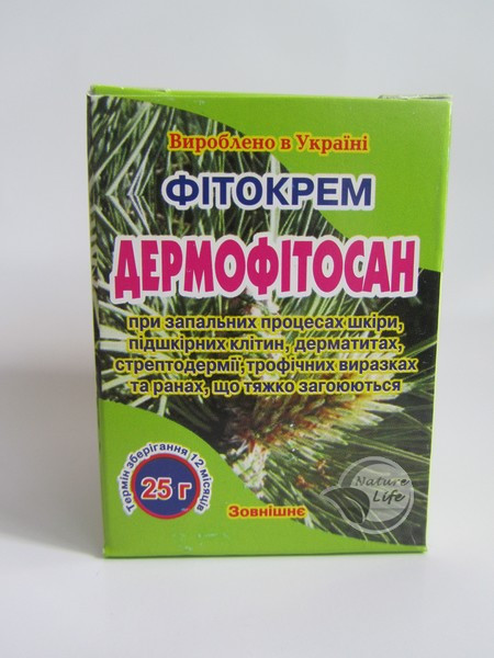 Фитокрем «Дермофитосан» 25 г-при воспалительных процессах кожи и подкожных клеток, дерматитах, стрептодермии