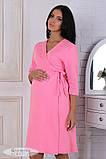 Халат для вагітних і годуючих., фото 2