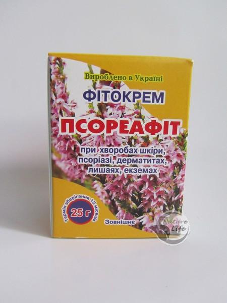 Фитокрем «Псореафит» 25 г- при псориазе, лишае, дерматите