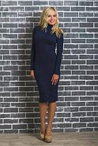 Шерстяное платье футляр темно-синее, фото 2