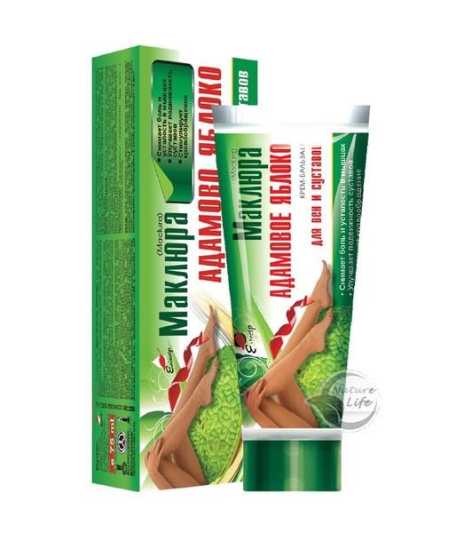 """Крем-бальзам  для вен и суставов """"Маклюра АДАМОВО ЯБЛОКО"""" 75 мл-улучшает подвижность суставов,укрепляет сосуды"""