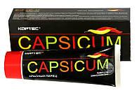 При болях в мышцах «Крем-гель CAPSICUM Красный перец» 40 мл-разогревающее, болеутоляющее средство