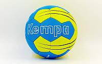 Мяч для гандбола КЕМРА HB-5410-3