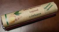 Натуральный черный эко-шоколад на меду с имбирем ручной работы, без сахара, 75%, 15 г, ТМ Медова Хатинка