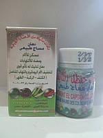 Натуральный травяной крем для массажа( колонквит) .