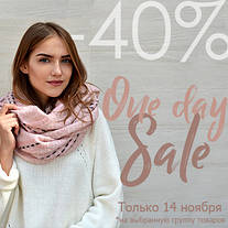 One Day Sale -40%