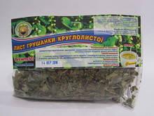 Трава при воспалении простаты и мочевого пузыря Грушанки круглолистной лист 50 г (ТМ Союз Афган)