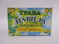 «Репешка трава» 20 шт по 1.5г- для печени, желчегонное средство