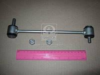 Тяга стабилизатора MB задняя ось (производитель Lemferder) 12582 02