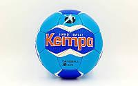 Мяч для гандбола КЕМРА HB-5407-3