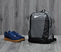Новинка! Рюкзак Nike (Наик) Спорт сумка, портфель, ранец. Качество!