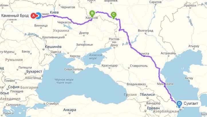 Каменный Брод, Украина - через Гоптовка-Нехотеевка - Сумгаит,Азербайджан
