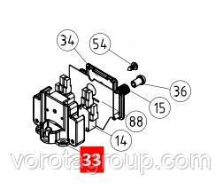 Кронштейн концевых микропереключателей NICE ROBUS / RUN (PPD0600.4540)