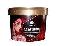 Краска с воском ESKARO MATTILDA интерьерная транспарентная-база TR 2,7л