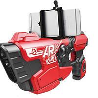 Игровой автомат виртуальной реальности AR Game Gun. Модель AR-618