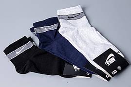 Мужские носки Nike 41-44