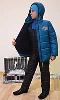 Зимний костюм для мальчика (куртка+полукомбинезон), фото 1