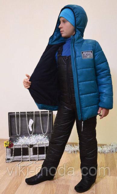 Зимний костюм для мальчика (куртка+полукомбинезон)