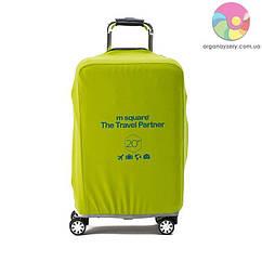 Чехол на чемодан (S) (лимонный)