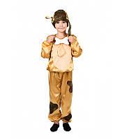 Костюм карнавальный Собачка в золотом для мальчика, Как в сказке